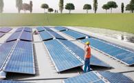 rigid module_solar power
